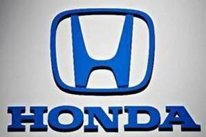 Harga Mobil Honda Palembang 2016
