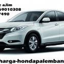 Promo Harga Kredit Honda HRV Mei 2015 di Palembang